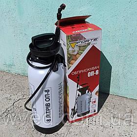 Опрыскиватель Forte 8 литров ОП-8
