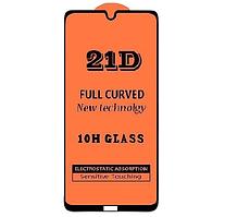 Защитное стекло 21D Full Glue для Nokia 1.3 черное 0,3 мм в упаковке