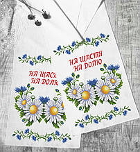 Свадебный рушник №024