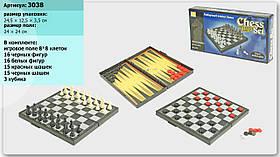 Шахматы 3038 (397780) (96шт/2) 3в1, шашки, нарды, в коробке 24,5*3*12,5 см