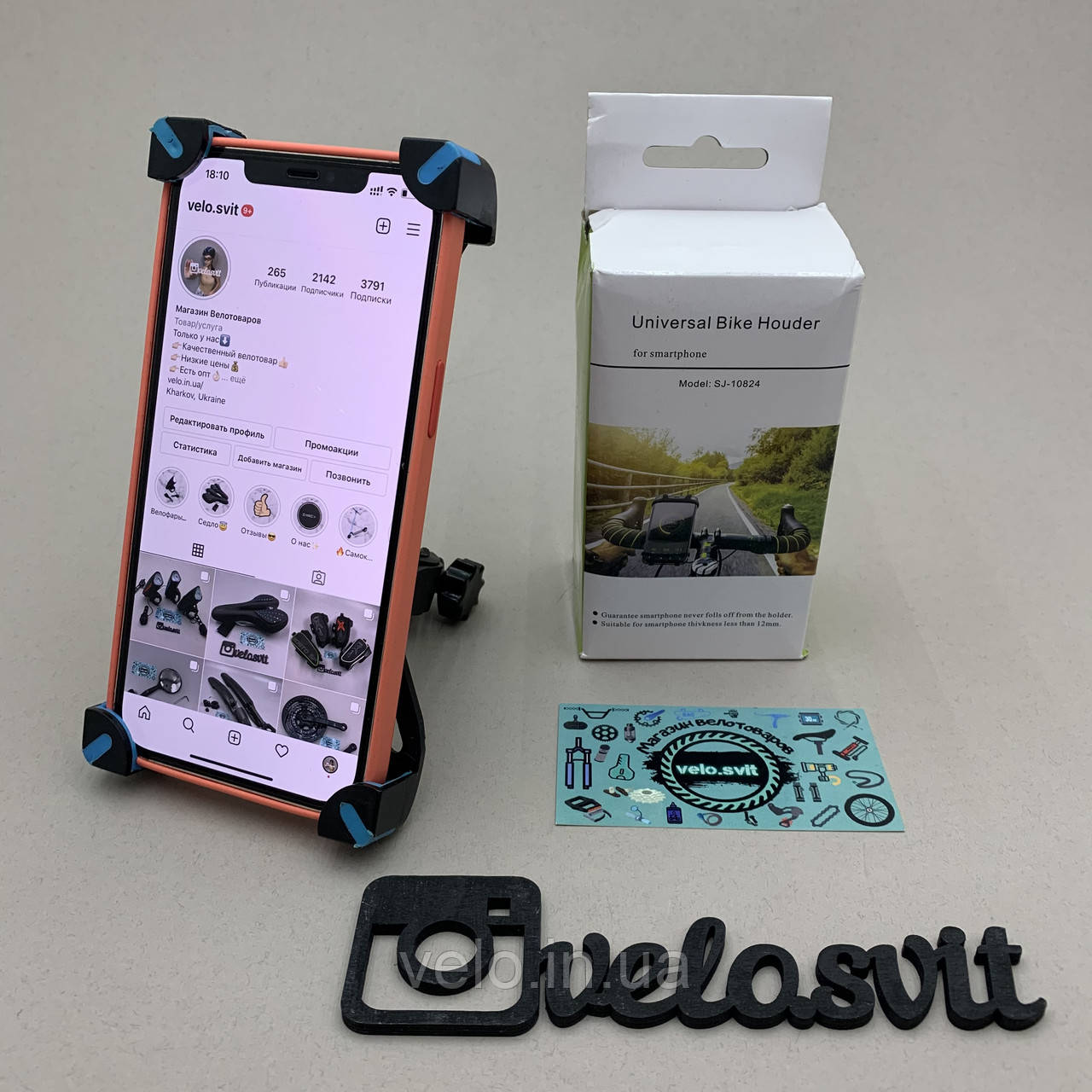Пластиковий тримач телефону на кермо велосипеда