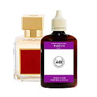 Наливная парфюмерия №448 BACCARAT ROUGE 540