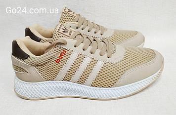 Кроссовки Adidas 40-5923 мужские бежевые сеточка