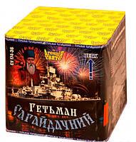 Гетьман Сагайдачный СУ 30-36