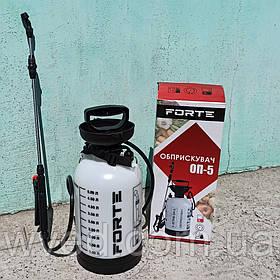 Опрыскиватель Forte 5 литров ОП-5