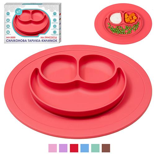 Тарелка порционная детская силиконовая 27*20*2см