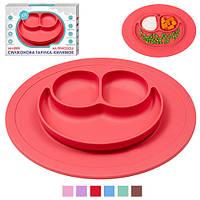 Тарелка порционная детская силиконовая 27*20*2см, фото 1