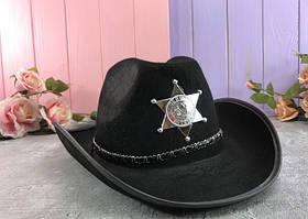Шляпа Шерифа со звездой карнавальная взрослая    черная, коричневая