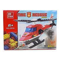 Детский конструктор (Пожарные) 86 блоков IM521
