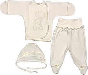 Костюм на виписку хлопчика дівчинку ріст 56 0-2 міс для новонароджених комплект нарядний трикотажний молочний