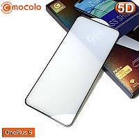 Защитное Full Glue стекло Mocolo OnePlus 9 - 5D Полная поклейка