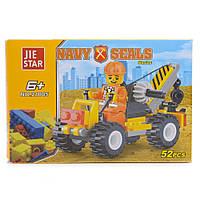 Детский конструктор (Стройка) 52 блоков IM490