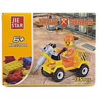 Детский конструктор (Стройка) 35 блоков IM463