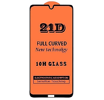Защитное стекло 21D Full Glue для Blackview BV5900 черное 0,3 мм в упаковке