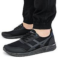 Летние мужские кроссовки из вентилируемой сетки Progres (1404055919)