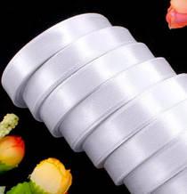 Стрічка атласна 1см (рулон 20м), біла