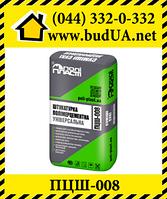 Штукатурка цементная универсальная (для машинного и ручного нанесения) ПЦШ-018 белая, 25 кг