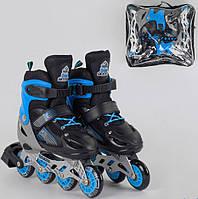 Детские ролики S (30-33) для мальчиков колёса раздвижные светящиеся PVC 6,5см Ролики для детей Синие