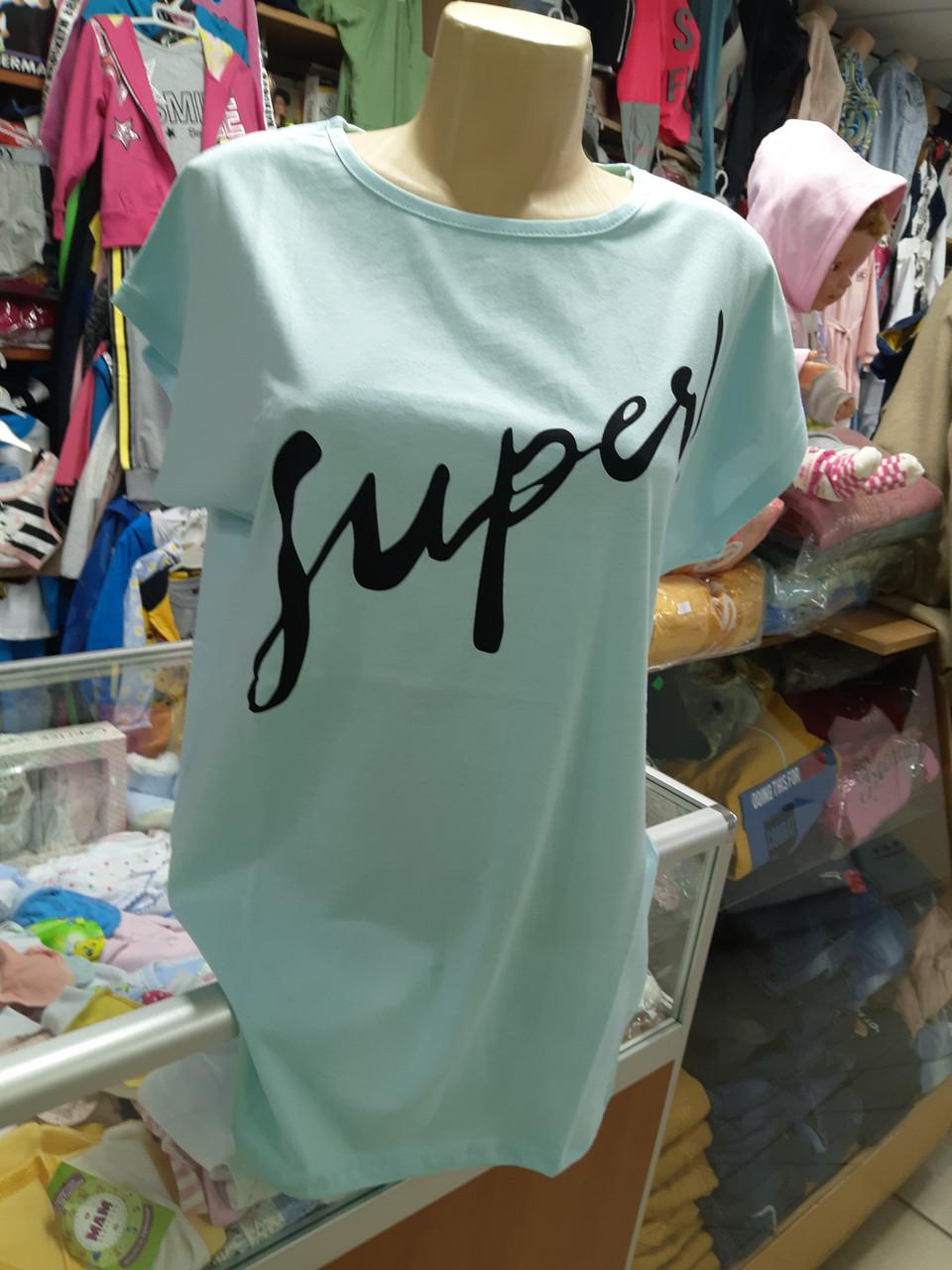 Женская футболка большие размеры 54 56
