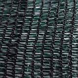 Сетка затеняющая 70% 3х4м, фото 3