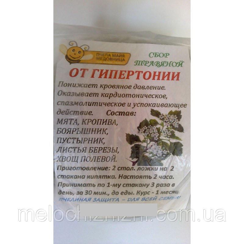 """Травяной сбор - """"ОТ ГИПЕРТОНИИ"""", 50 грамм"""
