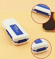 USB картридер всё в одном - microSD, miniSD, SD, MS