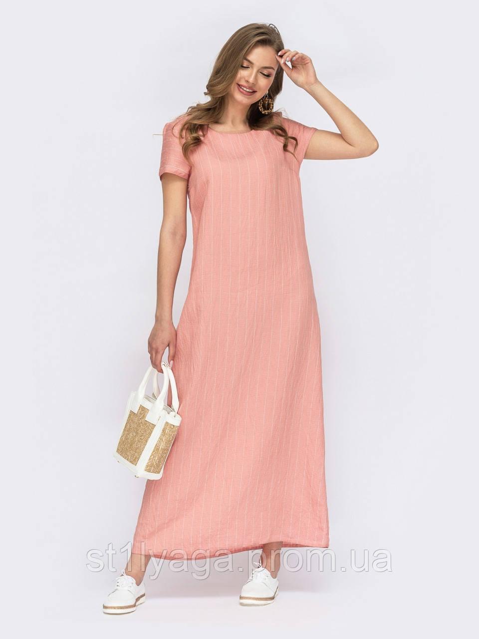 Длинное платье в полоску с коротким рукавом ЛЕТО