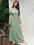 Длинное платье в полоску с коротким рукавом ЛЕТО, фото 3