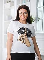Женская футболка с принтом белый