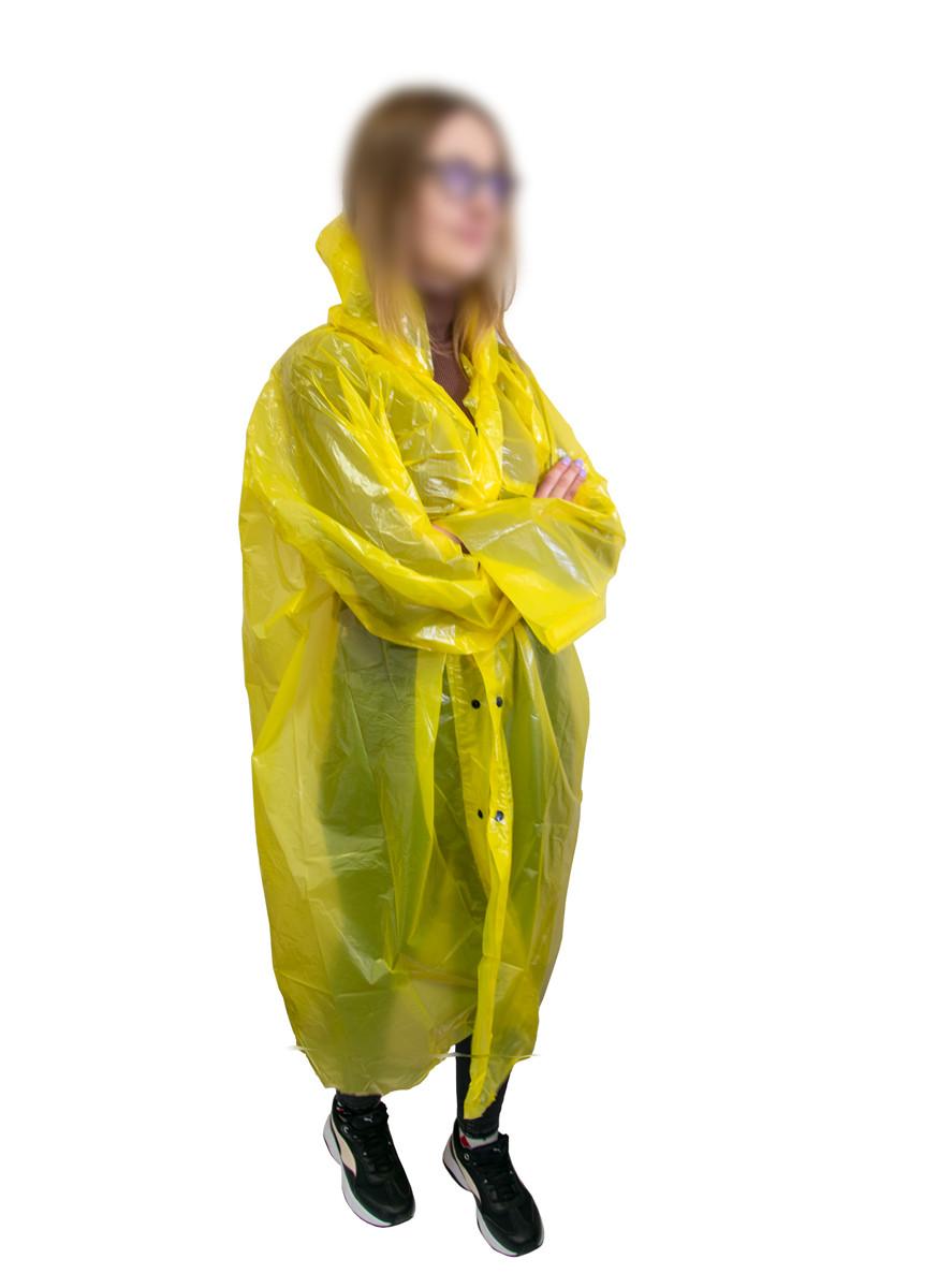 Дождевик для взрослых на кнопках 60мкм Желтый 105*72 см, дождевик туристический | плащ дощовик (ST)