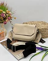 Жіноча сумка на плече 125 бежевий Жіночі клатчі від Українського виробника купити недорого Одеса 7 км, фото 1