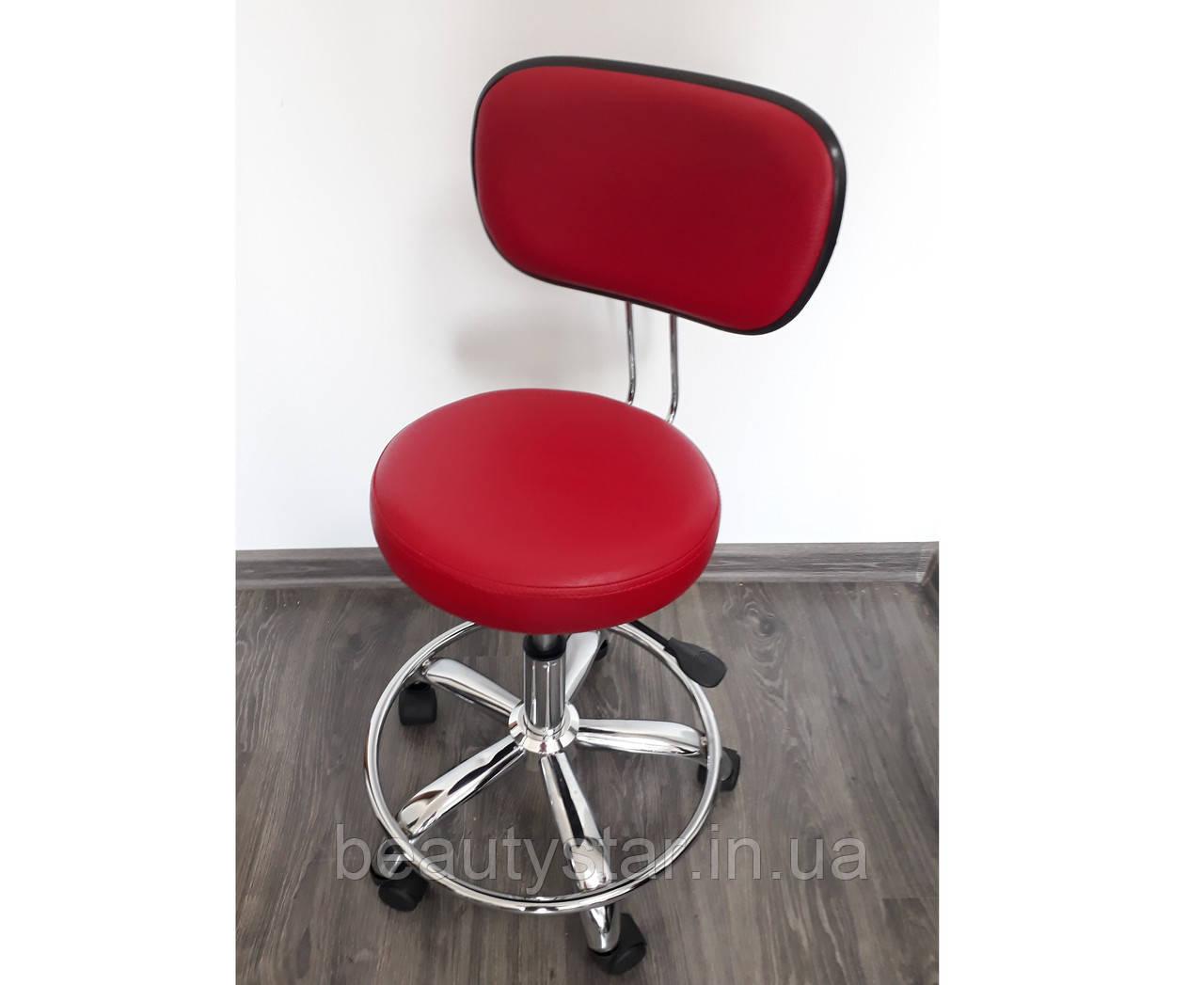 Табурет для мастера передвижной стульчик со спинкой стулья мастера для косметолога для маникюра для педикюра