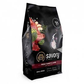 Savory Small Breed rich in Fresh Turkey & Lamb 1кг сухой корм для собак малых пород