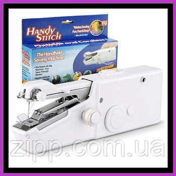 Швейная машинка Handy Stitch Ручная швейная машинка Портативная швейная машинка Бытовая швейная машинка