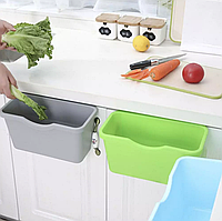 🔥 Навесное ведро-корзина для мусора на дверь кухонного шкафа Мини-ведро подвесной контейнер для мелкого мусор
