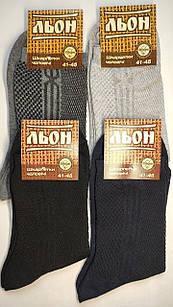 Носки мужские лён сетка р.41-45. От 6 пар цена 6.5 грн