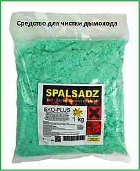 Засіб для очищення димоходу котла і Spalsadz (Польща)