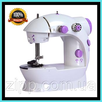 Швейная машинка FHSM 201 Мини швейная машинка Портативная швейная машинка