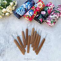 Набор бамбуковых крючков для вязания с чехлом ,10 шт