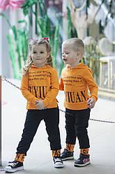 Детский спортивный костюм для детей, р-ры на рост 98 - 134