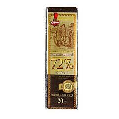 Чорний шоколад Спартак Елітний 72% какао 20 грам