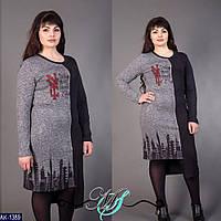 Платье AK-1389