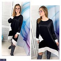 Платье AS-8945