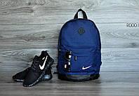 Рюкзак городской мужской   женский, для ноутбука Nike (Найк) синий-черный спортивный