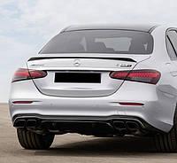 Спойлер кришки багажника Mercedes E-class W213 E260 E300 + E63s 2021+ г.в.