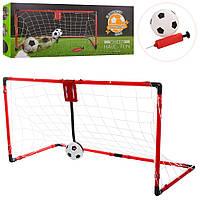 Футбольні ворота  + м'яч + насос, футбольный набор детский, набір для футболіста шкала ведення рахунку
