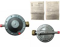Редуктор РДСГ-1-1,2 для бытовых газовых баллонов (Беларусь)