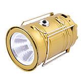 Кемпінговий світлодіодний ліхтар, Led світильник, сонячна панель SH-5800T Gold, фото 2