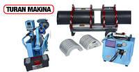 Аппарат для стыковой сварки полиэтиленовых труб Turan Makina AL 250, сварочный аппарат cварки пластиковых труб