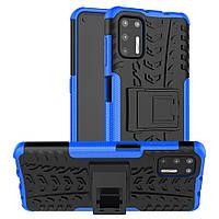 Чохол Armor для Motorola Moto G9 Plus бампер протиударний з підставкою Blue